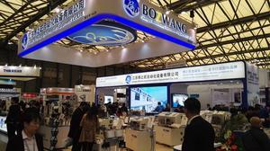 博之旺-上海展台搭建-electronica China2017慕尼黑上海电子展